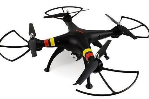 Квадрокоптеры Syma X8W, сервисный центр K-Mobiles center
