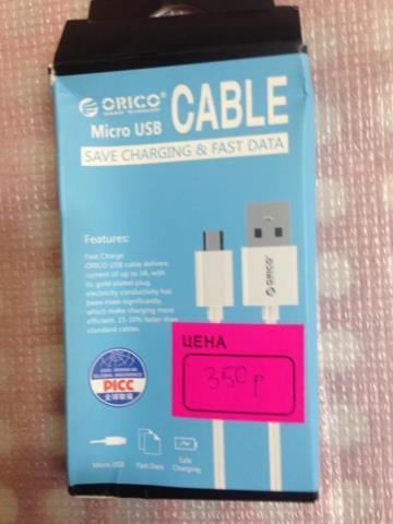 Orico Micro USB adc-10-v2-bk, сервисный центр K-Mobiles center