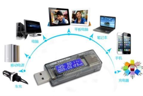 KEWEISI 3В до 9V 0A 3A USB зарядное устройство питания батарея Емкость тестер напряжения текущий метр, сервисный центр K-Mobiles center